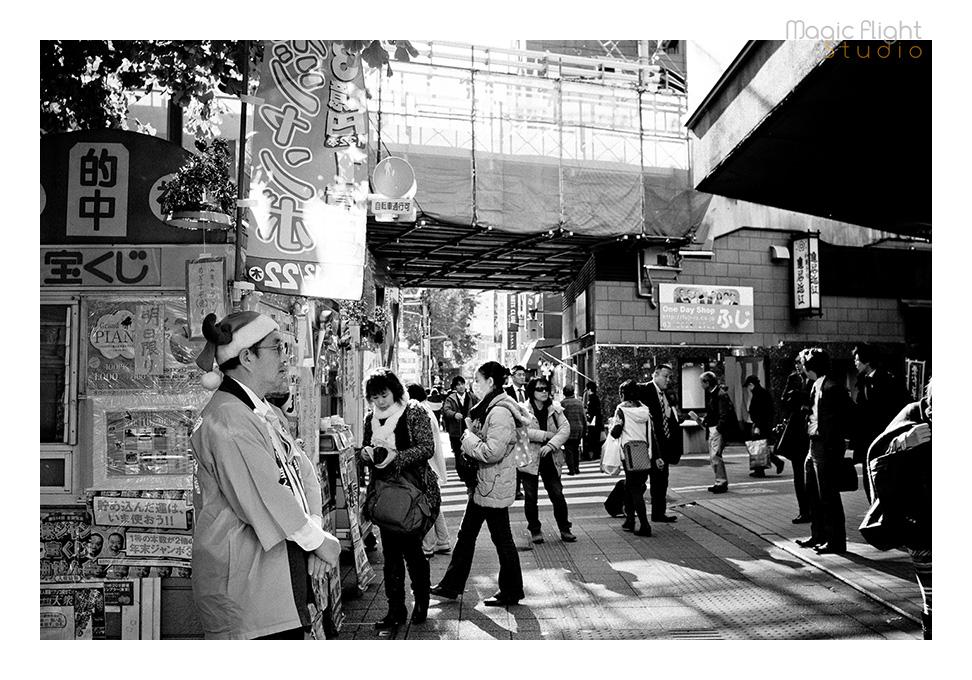un peu de Tokyo... 1