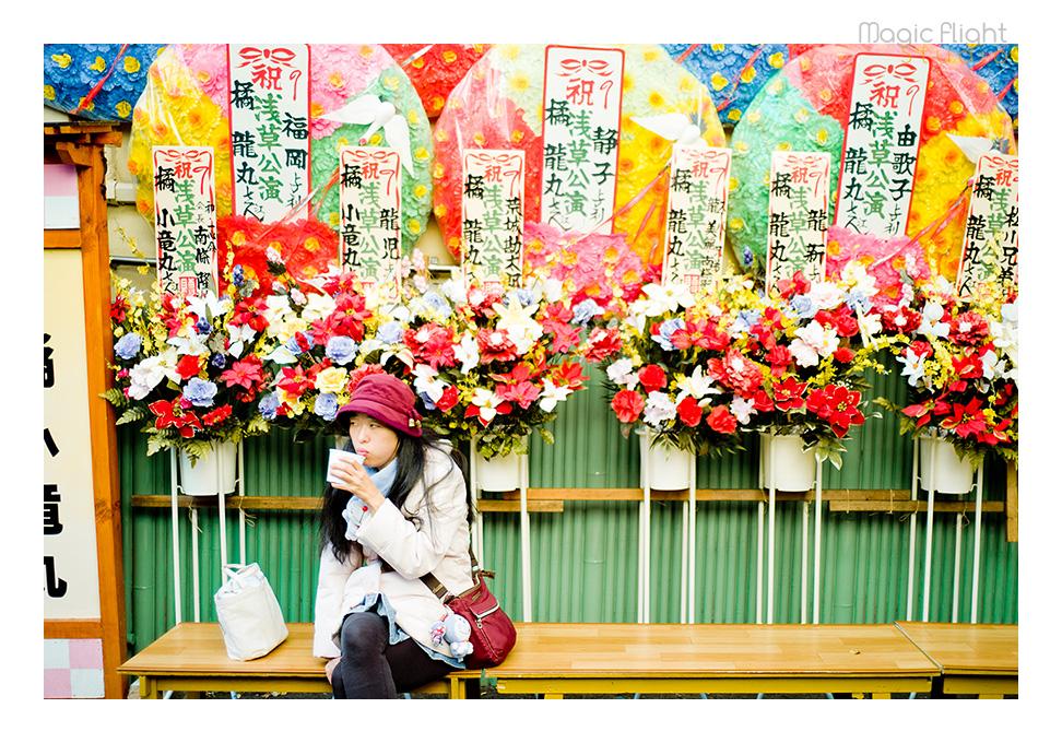 un peu de Tokyo... 13