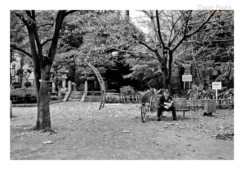 un peu de Tokyo... 5